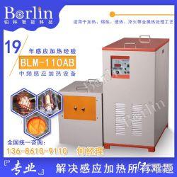 110KW中频感应加热炉操作简单占地小中频炉可省电30%以上价格