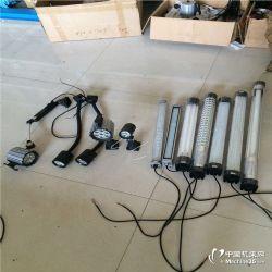 各种机床工作灯样式型号齐全