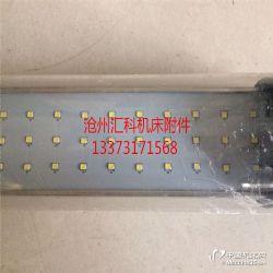 LED70系列防水荧光工作灯