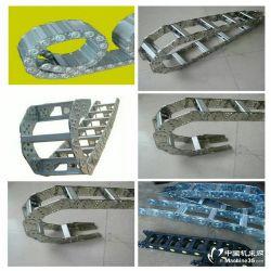 供应钢制拖链