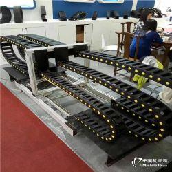 JL25工程尼龙拖链