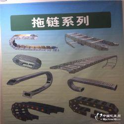 JL65系列加强型工程拖链