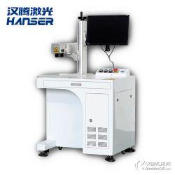 金屬光纖激光打標機