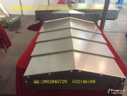 供应哈尔滨沈阳一机750/1000加工中心钢板防护罩