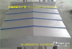 供应无锡大连镗铣床数控机床钢板防护罩 旭曦牌