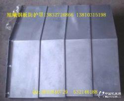 供应中捷铣镗床钢板防护罩 厂家直销