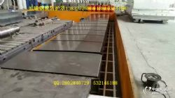 数控机床导轨护板,铣床盖板,钢板伸缩防护罩加工定做价格