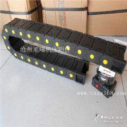 供应数控机床坦克链,玻璃机械导线管,起重运输设备尼龙拖链钢拖