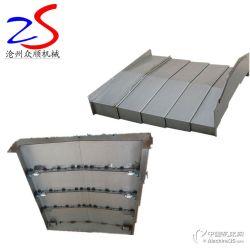 众顺钢板防护罩价格