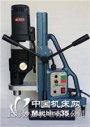 供应MTD140磁座钻超大型钻孔机