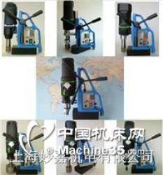 供应麦格磁力钻可以利用磁座的吸附力,从不同角度进行钻孔作业