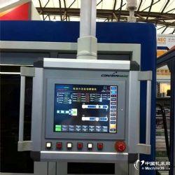 供应虎洋控制悬臂箱 CP60/105/155厂家直销