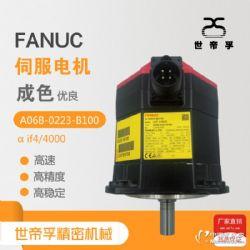 FANUC伺服电机不带抱闸A06B-0223-B100