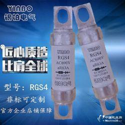 银柏RGS4螺栓连接式熔断器体