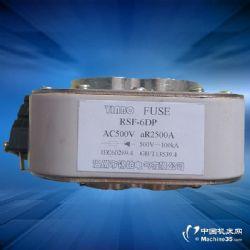 银柏RSF-6DP(RS8-500V-107N)方管熔断器