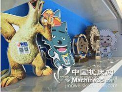 宁波经纬科技PVC板材切割机
