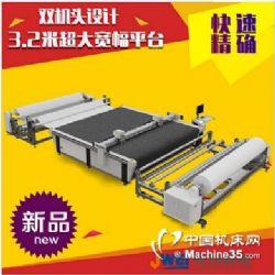 寧波經緯科技3.2米超寬幅廣告材料切割機