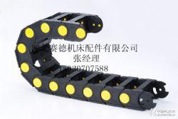 H20H25H30H35系列电缆塑料拖链