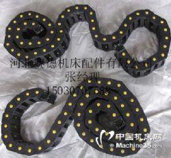 H55系列电缆塑料拖链
