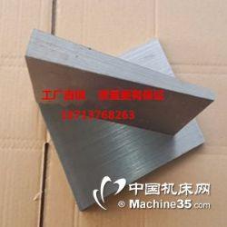 供应斜铁斜垫铁Q235材质机床斜垫铁