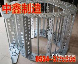 钢制拖链|钢铝拖链|金属拖链