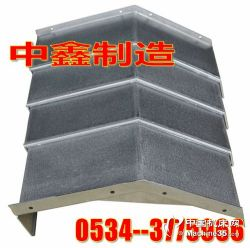 钢板防护罩|钢板式导轨防护罩|优发国际导轨防护罩|优发国际护板