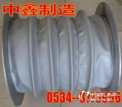 阻燃防护罩|阻燃防尘罩|阻燃防尘套|防火保护套