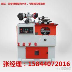 供应辽宁锦州锯片磨齿机全自动磨齿机木材加工机械设备磨齿机