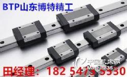 供应BTM微型滚动直线导轨副系列(标准型)