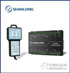 供应S200手柄型四轴控制器 山龙智控 运动控制器