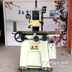 荣朕机械设备大量现货成型磨床RT-618荣田标准款手摇磨