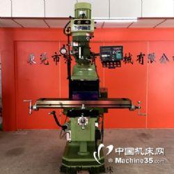 專業生產批發炮塔銑床精密型4號銑床榮田RT-4SV立式數顯銑