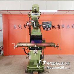 專業經銷商榮田精密款RT-3SV炮塔銑床 3號數顯銑床 立式