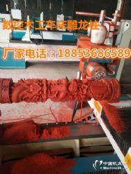 自动木工车床多功能自动木工车床价格自动木工车床厂家