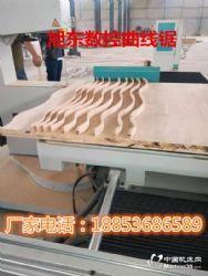 数控木工车床曲线锯  数控曲线锯