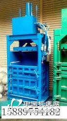 铁屑打包机,铜屑打包机,铝屑打包机,铁渣打包机,铝渣打包机