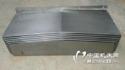 供应齐二镗铣床钣金伸缩防护罩  不锈钢机床防护罩