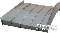 供应OKUMA日本大隈机床防护罩  导轨挡屑板