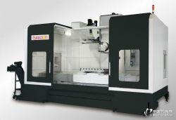 EBM-2150卧式五面体加工中心(1度、2.5度)