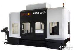 台湾新卫UMC-2000卧式五轴加工中心