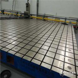 专业生产防锈铸铁平板铸铁拼接平板生产厂家