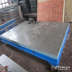 供应现货直销各种规格铸铁平台 品质值得信赖可按图加工