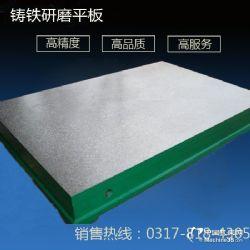 现货直销各种规格铸铁工作台划线平台 实验平板生产加工厂