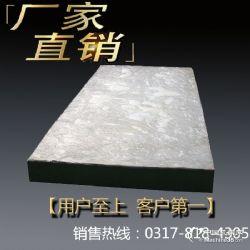 铸铁平台材料 铸铁平板精度 铸铁平台生产厂家
