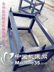 供应大理石测量支架/磊创厂家直销