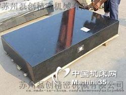 供应花岗石量具检验平台00级光学平台气浮防震大理石平板机械构