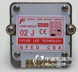 台湾远瞻NDS系列波段开关