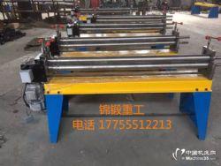 Q11-3*1000电动剪板机
