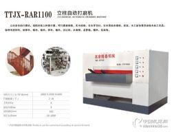 供应木工异形立柱自动打磨机厂家—腾泰机械