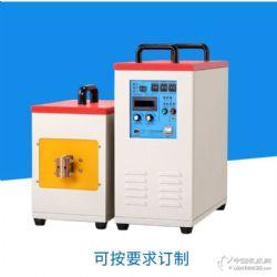 供应高频加热机25KW焊接淬火热处理设备2018新型更节能